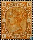 Postage Stamps - Great Britain [GBR] - Queen Victoria Colored corner letters