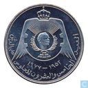Coins - Jordan - Jordan ¼ dinar 1977 (year 1397 - 25th Ann. of King Hussein Reign)