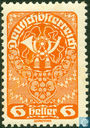 Postage Stamps - Austria [AUT] - Post Horns and national coat of arms