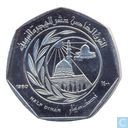 Jordan ½ dinar 1980 (year 1400 - 1400th Ann. of Hijra)