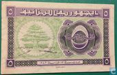 Most valuable item - Lebanon 5 Piastres