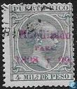 King Alfonso XIII, with imprint