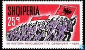Revolutionaries with Albanian Flag