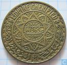 Morocco 5 francs 1946 (year 1365)