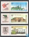 Internationale Briefmarkenausstellungen