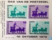 ville post Arnhem DGA Stamp