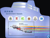 Government Vessels