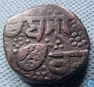 Independent Sikh Kingdom (India) Copper Paisa  1822-1830