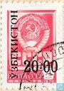 Soviet Stamp with Surcharge