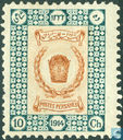 Coronation Shah Ahmed