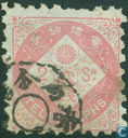 Telegraph Stamps