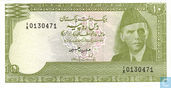 Pakistan 10 Rupees (P39a6r) ND (1983-84)