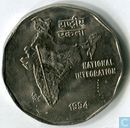"Inde 2 rupees 1994 (Calcutta) ""National Integration"""