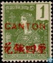 Type Grasset, with overprint