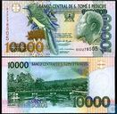 St Thomas and Principe 10.000 dobras 2013 UNC