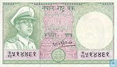 Nepal 5 rupees 1972 ZFR