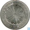 "Japan 500 Yen 1986 (Jahr 61) ""60th Anniversary of the Reign of Hirohito"""