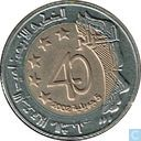 "Algerije 100 dinars 2002 (jaar 1422) ""40th Anniversary of Independence"""