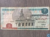 Egypt 5 Pounds