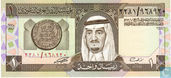 Saudi-Arabien 1 Riyal