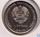"Transnistria 1 ruble 2015 ""The 70th Anniversary of the Victory in the Great Patriotic War from 1941 to 1945"""