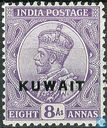 King George V with print Kuwait