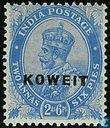 King George V with print KOWEIT