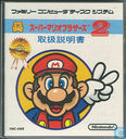 Video games - Nintendo NES (Nintendo Entertainment System) - Super Mario Bros. 2 (The Lost Levels)