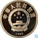 China 10 yuan 1993 (PP) (Olympic Games – Fencing)
