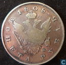 Russie 1 rouble 1808