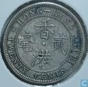 Hong Kong 20 Cent 1892