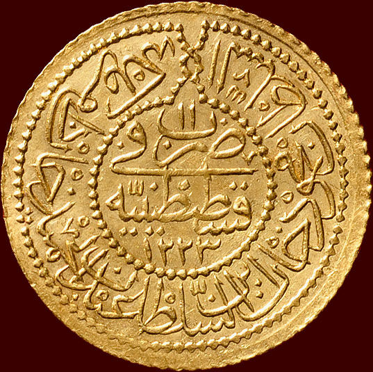 Ottoman Empire - Cedid Rumi Altin AH1223 Year 11 (1819 A.D.) gold
