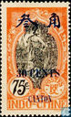 Women of Indochina, with overprint