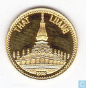 "Laos 2000 Kip 1998 (PROOF) ""That Luang"""