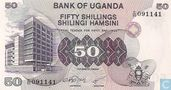 Ouganda 50 Shillings ND (1979)