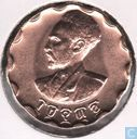 Ethiopia 25 cents 1944 (year 1936)