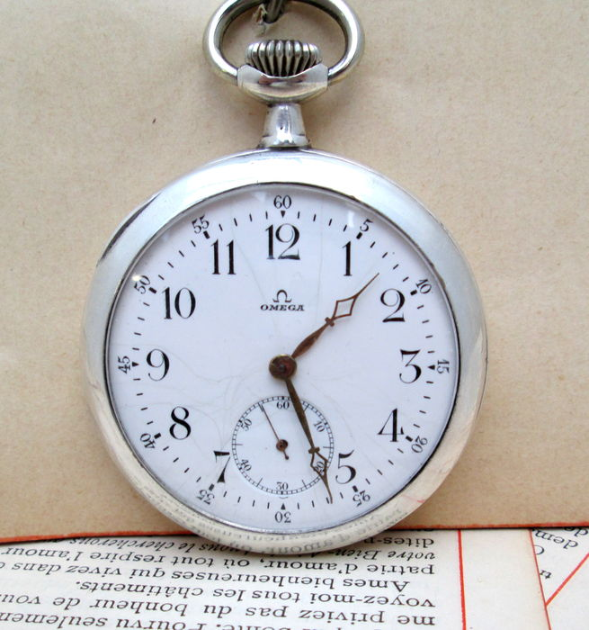 Pocket Watch With Poch At Any Cost Antiques Decorative Arts