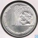 "Portugal 5 euro 2003 (500 Ag) ""150th Anniversary of the First Portuguese Postage Stamp"""