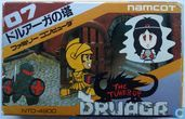Video games - Nintendo NES (Nintendo Entertainment System) - Druaga no Tou (The Tower of Druaga)