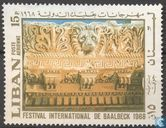 Internationales Festival von Baalbek