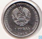 "Transnistria 1 ruble 2015 ""The Cathedral of the Transfiguration in Bendery"""