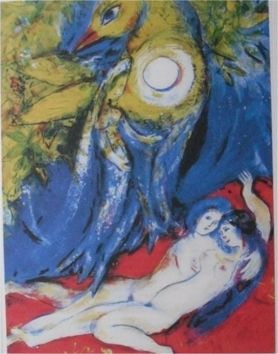 marc chagall lithographie de arabian nights planche 13 catawiki. Black Bedroom Furniture Sets. Home Design Ideas
