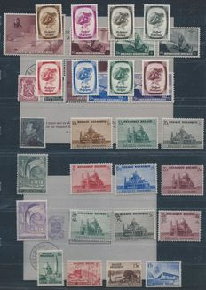Belgium, 1938 – Complete year with blocks – OBP 465A/495, BL8/9