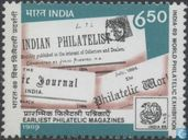 Postage Stamp Exhibition