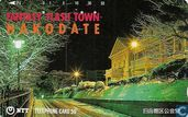 """Fantasy Flash Town"" - Hakodate"