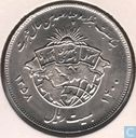"Iran 20 rials 1979 (jaar 1358) ""1400th Anniversary of Mohammed's Flight"""
