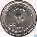 "Iran 20 rials 1989 (22 ornamenten rondom) ""8 years of defence"""