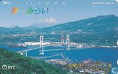 "Telefoonkaarten - Nippon Telegraph and Telephone Corporation - ""Dreams / Future"" - Hakucho Bridge"