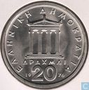 Greece 20 drachmai 1976