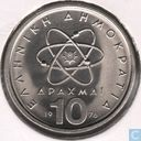 Greece 10 drachmai 1976